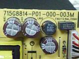 Платы от LED монитора 23.8 HP 24w (1CA86AA) поблочно, в комплекте (повреждена матрица)., фото 8