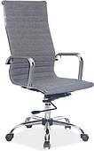 Кресло Signal Q-040 Серый (OBRQ040SZM)