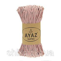 Фантазийный шнур Ayaz SUPRA, цвет Чайная роза