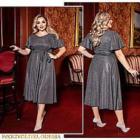 Элегантное женское вечернее платья батальных размеров, разные цвета р.50-52,54-56,58-60 Код 6091Е