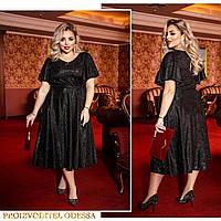 Элегантное женское вечернее платья батальных размеров