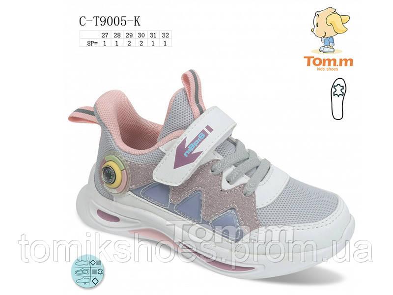 Кросівки дитячі на дівчинку Tom.m 9005K. 27-32 розміри. НОВИНКА 2021 року.