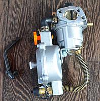 Газовый редуктор на генератор и двигатели мотоблоков 168F, 170F