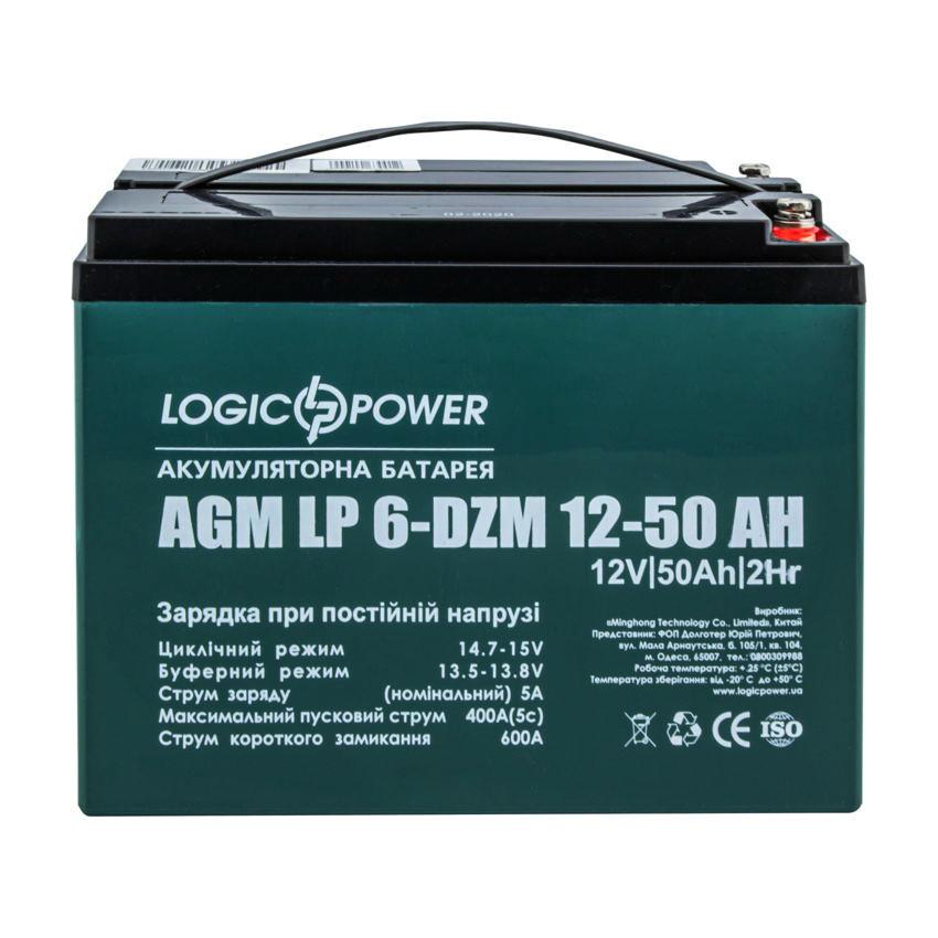 Аккумулятор Тяговый LogicPower 50 Ач 12 V Свинцово-Кислотный AGM LP 6-DZM-50