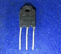 Б/У H20R1203 Транзистор IGBT