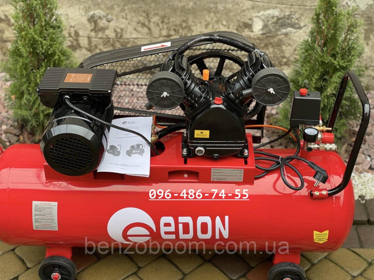 Компрессор воздушный ременной Edon OAC-100/2400 2.4кВт 440л/мин
