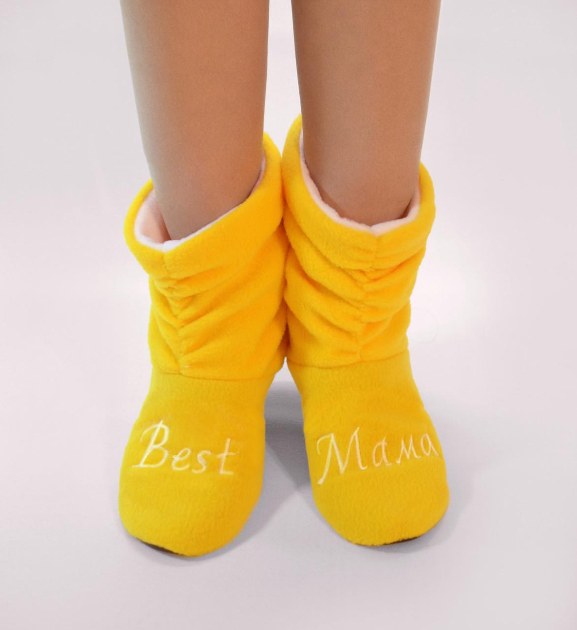 """Домашние тапочки с вышивкой """"Best мама"""" желтые"""