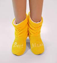 """Домашні тапочки з вишивкою """"Best мама"""" жовті"""