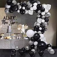 Комплект для создания арки из шаров - 100 шаров