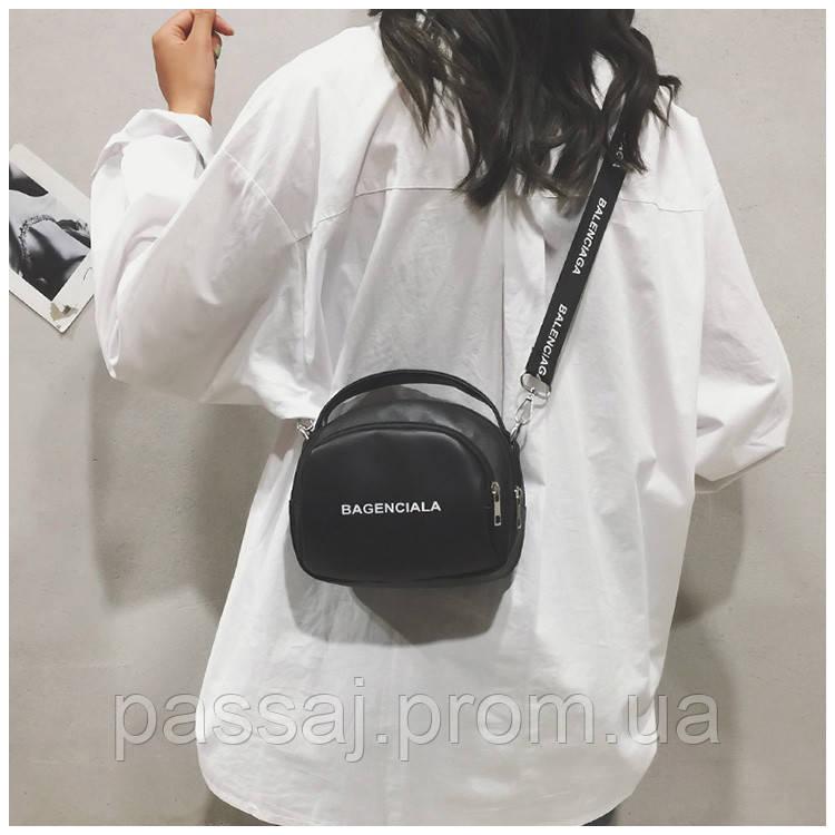 Маленькая черная вместительная сумка