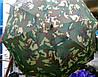 Зонт Хаки, защитного цвета, с диаметром купола 120 см