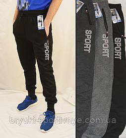 Штани спортивні чоловічі трикотажні під манжет Штани спортивні з принтом Sport (Чорний)