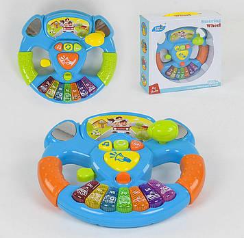 Детский развивающий музыкальный руль Музыкальная игрушка для детей от 1-го года Игрушка музыкальная детская