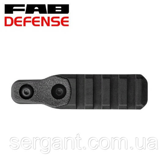 Нижняя полимерная планка Fab Defense M-LOK Вивер/Пикатинни 4 слота для цевья Fab Defense VANGUARD M-LOK