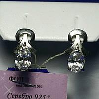 Серебряные серьги с фианитами крупного размера сс277-р