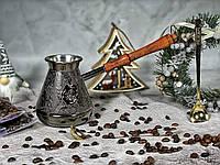 Турка для кофе медная 500 мл КОФЕ В ПОДАРОК (Рисунок на турке можно выбрать)