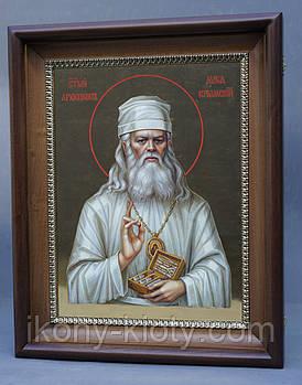 Икона святителя Луки Войно-Ясенецкого.