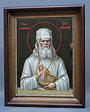Лука войно-ясенецкий икона, фото 6