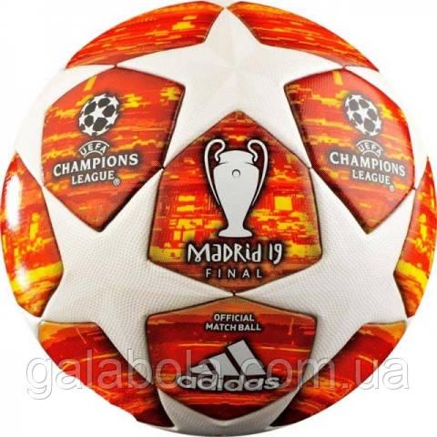 Мяч футбольный Adidas Finale Madrid 19 OMB DN8685 (размер 5)