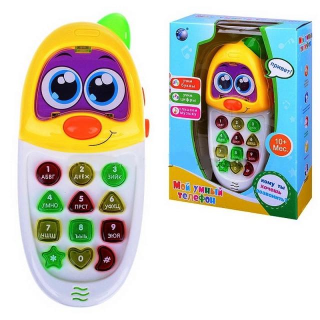 """Развивающая игрушка """"Мой умный телефон"""""""