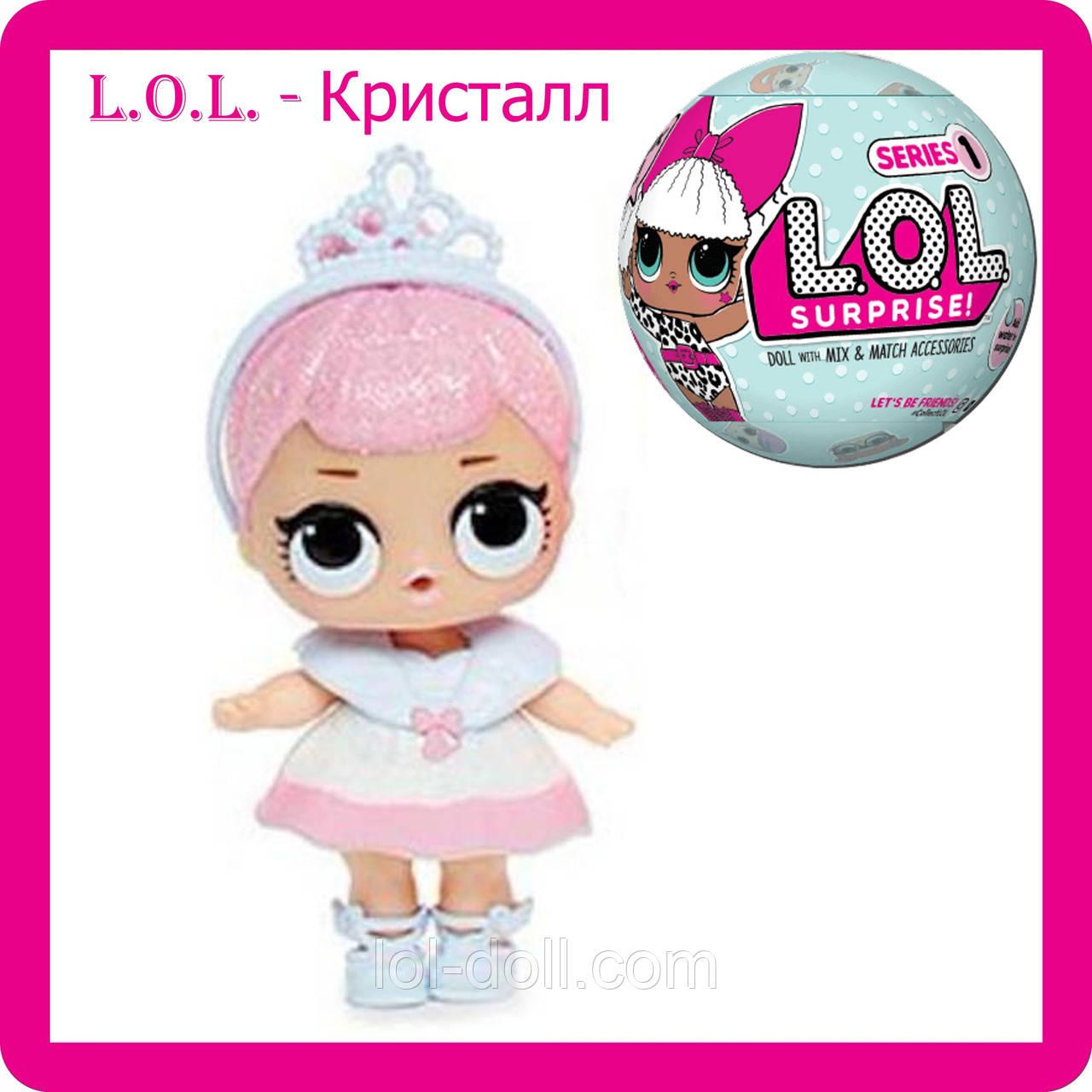 Кукла LOL Surprise 1 Серия Crystal Queen - Королева Кристалл