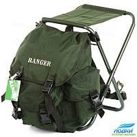 Стул-рюкзак Ranger