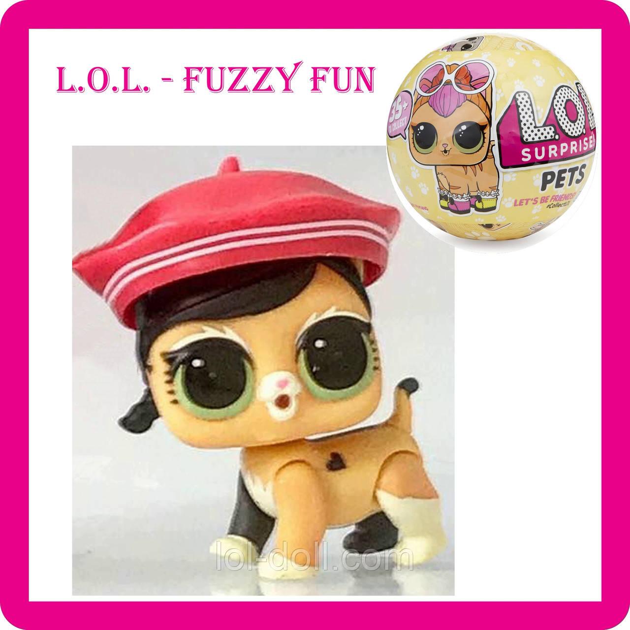 Кукла LOL Surprise Питомец Fuzzy Fun Лол Сюрприз Без Шара Оригинал