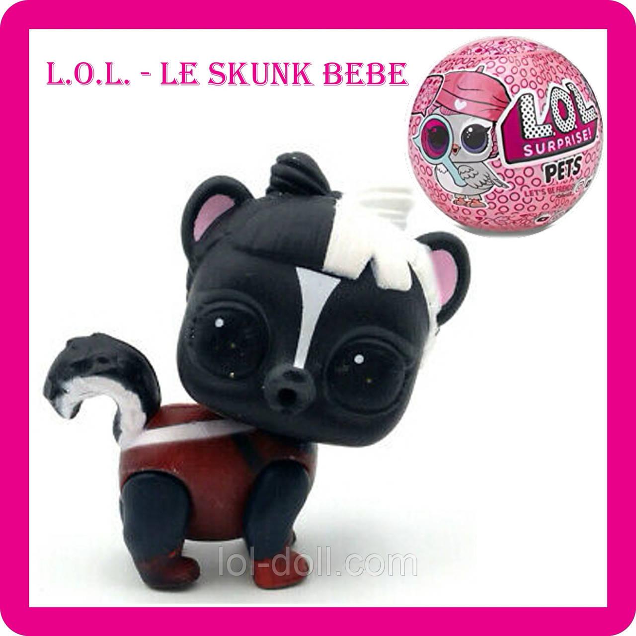 Кукла LOL Surprise 4 Серия Питомец Le Skunk Bebe - Вечеринка Under Wraps Лол Сюрприз Оригинал
