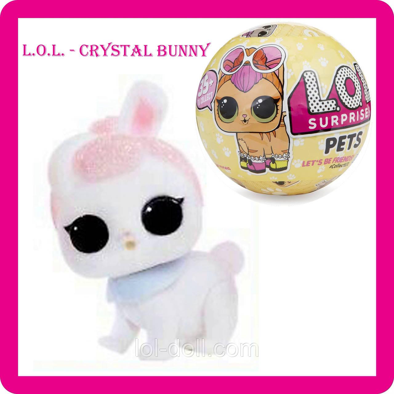 Кукла LOL Surprise Питомец Crystal Bunny - Кристал Лол Сюрприз Оригинал