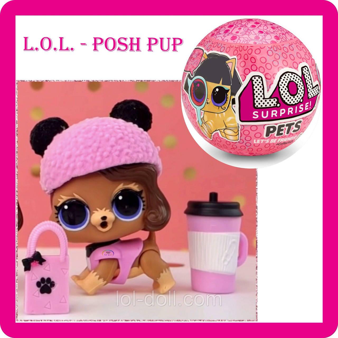 Кукла LOL Surprise 4 Серия Питомец Posh Pup - Under Wraps Лол Сюрприз Оригинал