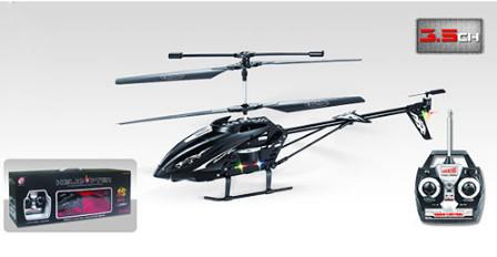 Вертолет R108G