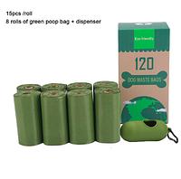 Набор гигиенических пакетов для собак + брелок-держатель 120шт (8 рулонов)
