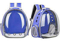 Рюкзак переноска для кошки собаки Синий, сумка для кота собак и домашних животных прозрачный рюкзаки с