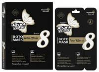 БОТО маска для лица и шеи против 8 признаков возрастных изменений Dizao - 6 шт.