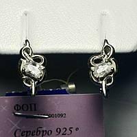 Серебряные серьги с фианитом Интрига сс 334