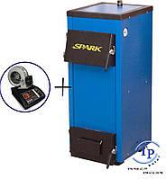 Котел турбированный твердотопливный Spark-Heat (Спарк - Хит) 18 кВт. Сталь 4мм!