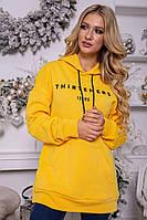 Худи женский 102R102 цвет Желтый