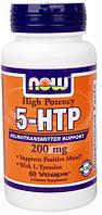 Гидрокситриптофан  5-HTP 200 mg (60 vcaps)