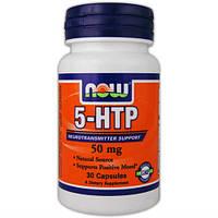 Гидрокситриптофан  5-HTP 50 mg (30 vcaps)
