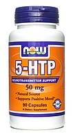 NOW Гидрокситриптофан  5-HTP 50 mg (90 caps)