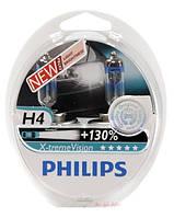 Лампы H4 12V 60 / 55W (Extrim Version+130%Света ) Philips Германия 12342XVS2