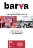 Бумага дизайнерская БАРВА Fineart (IP-BAR-FA-ZD315-T01