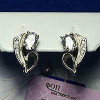Серебряные серьги с цирконием Тюльпан сс 417, фото 1