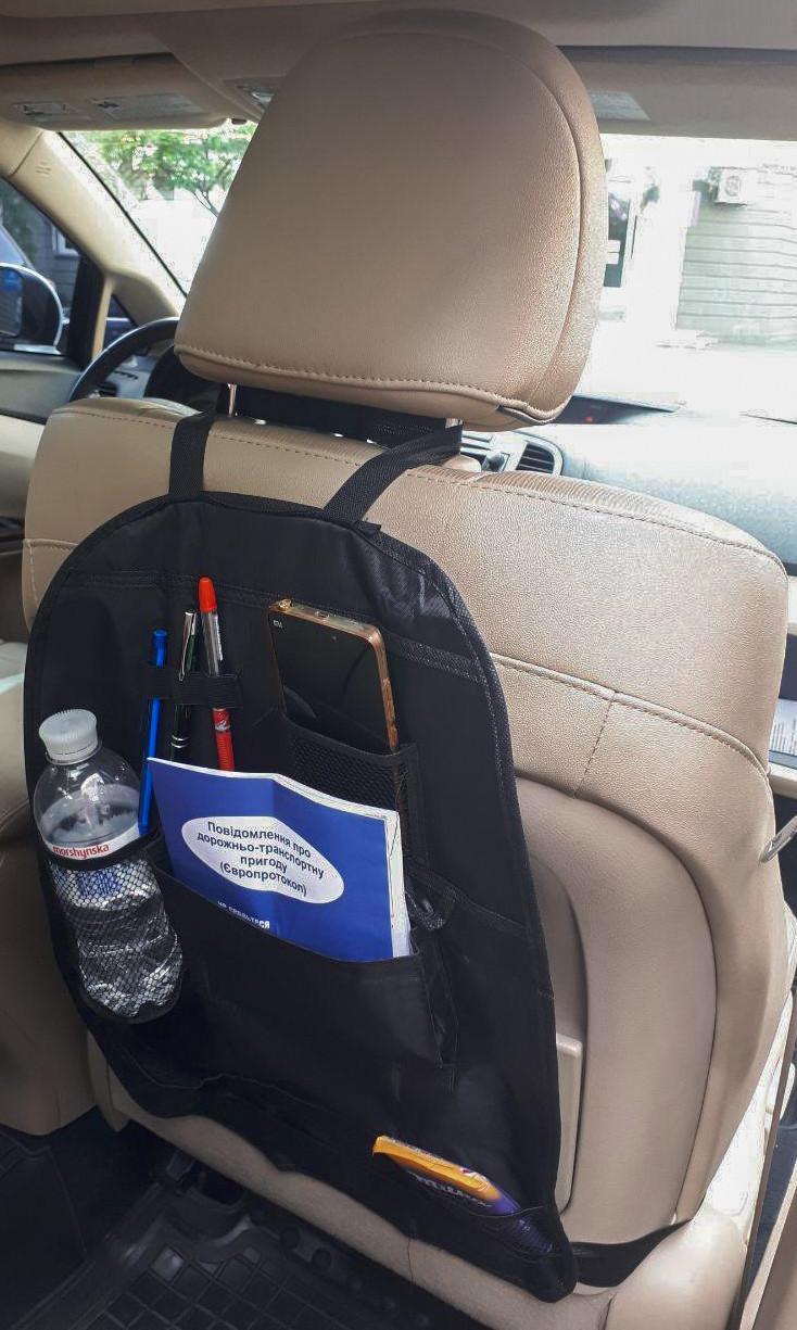 Органайзер на спинку авто Car Organiser