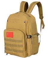 Рюкзак тактический HG1022 20 л, песочный