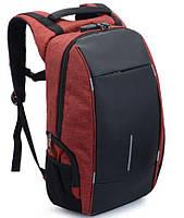 Рюкзак городской 7598 с USB, красный