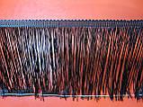 Бахрома танцевальная чёрная для одежды 13 см, тесьма 1 см, длина нитей 12 см, фото 3