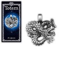 """Амулет защитный тотем """"Дракон""""-помогает выполнить поставленные задачи, исполняет желания, защищает от вероломс"""