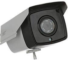 Камера видеонаблюдения UKC 965AHD 4mp 3.6mm 3258