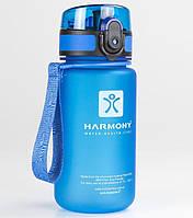 Бутылка для воды Harmony 350 мл, голубая